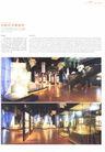 亚太室内设计年鉴2007企业-学院社团0207,亚太室内设计年鉴2007企业-学院社团,2008全球广告年鉴,
