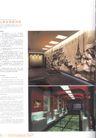 亚太室内设计年鉴2007企业-学院社团0208,亚太室内设计年鉴2007企业-学院社团,2008全球广告年鉴,