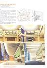 亚太室内设计年鉴2007企业-学院社团0211,亚太室内设计年鉴2007企业-学院社团,2008全球广告年鉴,