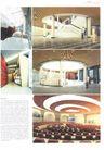 亚太室内设计年鉴2007企业-学院社团0212,亚太室内设计年鉴2007企业-学院社团,2008全球广告年鉴,