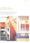 亚太室内设计年鉴2007企业-学院社团0215,亚太室内设计年鉴2007企业-学院社团,2008全球广告年鉴,
