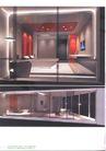 亚太室内设计年鉴2007会所酒店展示0181,亚太室内设计年鉴2007会所酒店展示,2008全球广告年鉴,
