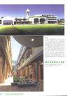 亚太室内设计年鉴2007会所酒店展示0183,亚太室内设计年鉴2007会所酒店展示,2008全球广告年鉴,