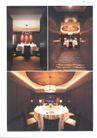 亚太室内设计年鉴2007会所酒店展示0184,亚太室内设计年鉴2007会所酒店展示,2008全球广告年鉴,
