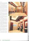 亚太室内设计年鉴2007会所酒店展示0190,亚太室内设计年鉴2007会所酒店展示,2008全球广告年鉴,