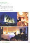 亚太室内设计年鉴2007会所酒店展示0191,亚太室内设计年鉴2007会所酒店展示,2008全球广告年鉴,
