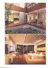亚太室内设计年鉴2007会所酒店展示0193,亚太室内设计年鉴2007会所酒店展示,2008全球广告年鉴,