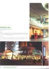 亚太室内设计年鉴2007会所酒店展示0195,亚太室内设计年鉴2007会所酒店展示,2008全球广告年鉴,