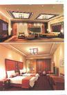 亚太室内设计年鉴2007会所酒店展示0196,亚太室内设计年鉴2007会所酒店展示,2008全球广告年鉴,