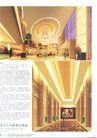 亚太室内设计年鉴2007会所酒店展示0200,亚太室内设计年鉴2007会所酒店展示,2008全球广告年鉴,