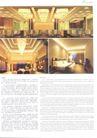 亚太室内设计年鉴2007会所酒店展示0201,亚太室内设计年鉴2007会所酒店展示,2008全球广告年鉴,