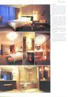 亚太室内设计年鉴2007会所酒店展示0202,亚太室内设计年鉴2007会所酒店展示,2008全球广告年鉴,