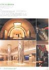亚太室内设计年鉴2007会所酒店展示0204,亚太室内设计年鉴2007会所酒店展示,2008全球广告年鉴,