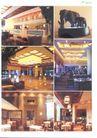 亚太室内设计年鉴2007会所酒店展示0206,亚太室内设计年鉴2007会所酒店展示,2008全球广告年鉴,