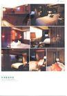 亚太室内设计年鉴2007会所酒店展示0208,亚太室内设计年鉴2007会所酒店展示,2008全球广告年鉴,