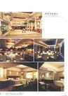 亚太室内设计年鉴2007会所酒店展示0214,亚太室内设计年鉴2007会所酒店展示,2008全球广告年鉴,