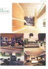 亚太室内设计年鉴2007会所酒店展示0215,亚太室内设计年鉴2007会所酒店展示,2008全球广告年鉴,