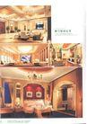 亚太室内设计年鉴2007会所酒店展示0216,亚太室内设计年鉴2007会所酒店展示,2008全球广告年鉴,