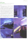 亚太室内设计年鉴2007会所酒店展示0225,亚太室内设计年鉴2007会所酒店展示,2008全球广告年鉴,