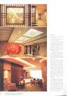 亚太室内设计年鉴2007会所酒店展示0226,亚太室内设计年鉴2007会所酒店展示,2008全球广告年鉴,