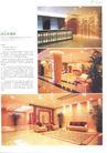 亚太室内设计年鉴2007会所酒店展示0227,亚太室内设计年鉴2007会所酒店展示,2008全球广告年鉴,