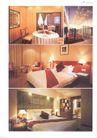 亚太室内设计年鉴2007会所酒店展示0232,亚太室内设计年鉴2007会所酒店展示,2008全球广告年鉴,