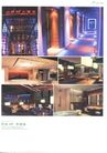 亚太室内设计年鉴2007会所酒店展示0233,亚太室内设计年鉴2007会所酒店展示,2008全球广告年鉴,