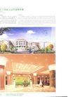 亚太室内设计年鉴2007会所酒店展示0235,亚太室内设计年鉴2007会所酒店展示,2008全球广告年鉴,