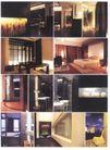 亚太室内设计年鉴2007住宅0163,亚太室内设计年鉴2007住宅,2008全球广告年鉴,