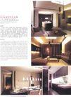 亚太室内设计年鉴2007住宅0164,亚太室内设计年鉴2007住宅,2008全球广告年鉴,