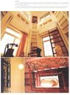 亚太室内设计年鉴2007住宅0165,亚太室内设计年鉴2007住宅,2008全球广告年鉴,