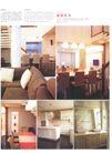 亚太室内设计年鉴2007住宅0169,亚太室内设计年鉴2007住宅,2008全球广告年鉴,