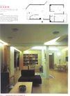 亚太室内设计年鉴2007住宅0174,亚太室内设计年鉴2007住宅,2008全球广告年鉴,