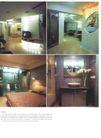 亚太室内设计年鉴2007住宅0177,亚太室内设计年鉴2007住宅,2008全球广告年鉴,
