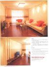 亚太室内设计年鉴2007住宅0181,亚太室内设计年鉴2007住宅,2008全球广告年鉴,