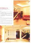 亚太室内设计年鉴2007住宅0185,亚太室内设计年鉴2007住宅,2008全球广告年鉴,