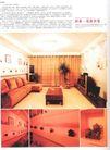 亚太室内设计年鉴2007住宅0187,亚太室内设计年鉴2007住宅,2008全球广告年鉴,