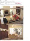 亚太室内设计年鉴2007住宅0193,亚太室内设计年鉴2007住宅,2008全球广告年鉴,