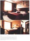 亚太室内设计年鉴2007住宅0194,亚太室内设计年鉴2007住宅,2008全球广告年鉴,
