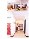 亚太室内设计年鉴2007住宅0200,亚太室内设计年鉴2007住宅,2008全球广告年鉴,