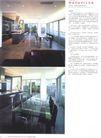 亚太室内设计年鉴2007住宅0205,亚太室内设计年鉴2007住宅,2008全球广告年鉴,