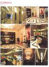 亚太室内设计年鉴2007住宅0206,亚太室内设计年鉴2007住宅,2008全球广告年鉴,
