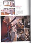 亚太室内设计年鉴2007住宅0208,亚太室内设计年鉴2007住宅,2008全球广告年鉴,
