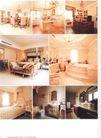 亚太室内设计年鉴2007住宅0212,亚太室内设计年鉴2007住宅,2008全球广告年鉴,