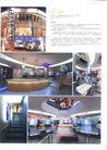 亚太室内设计年鉴2007商业展览展示0259,亚太室内设计年鉴2007商业展览展示,2008全球广告年鉴,