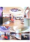 亚太室内设计年鉴2007商业展览展示0260,亚太室内设计年鉴2007商业展览展示,2008全球广告年鉴,