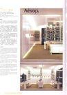 亚太室内设计年鉴2007商业展览展示0262,亚太室内设计年鉴2007商业展览展示,2008全球广告年鉴,