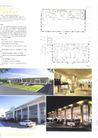 亚太室内设计年鉴2007商业展览展示0281,亚太室内设计年鉴2007商业展览展示,2008全球广告年鉴,
