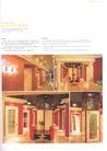 亚太室内设计年鉴2007商业展览展示0290,亚太室内设计年鉴2007商业展览展示,2008全球广告年鉴,