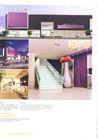 亚太室内设计年鉴2007商业展览展示0292,亚太室内设计年鉴2007商业展览展示,2008全球广告年鉴,